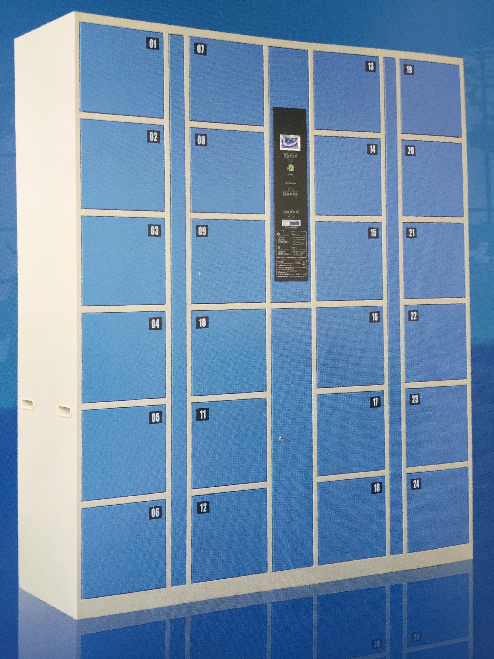智能刷卡型电子寄存柜
